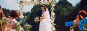 Валуево свадьба фото