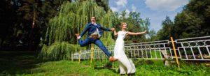 Усадьба Валуево свадьба