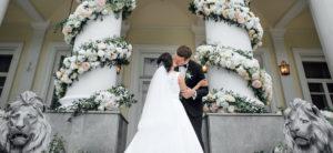 usadba valuevo svadba