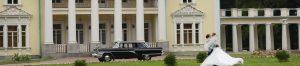 Фотосессия у дворца в усадбе Валуево