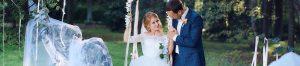 Свадебные качели на ветках