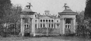 История возникновения усадьбы Валуево
