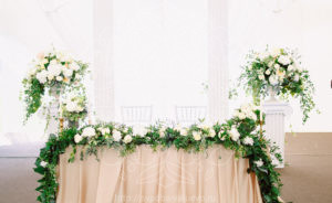 Президиум на свадьбе Насти и Артема