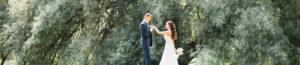 Свадьба Насти и Артема в усадбе Валуево