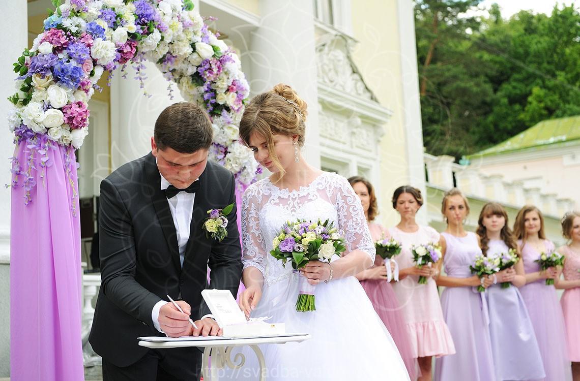 Организация свадьбы в усадьбе Валуево: выездная регистрация