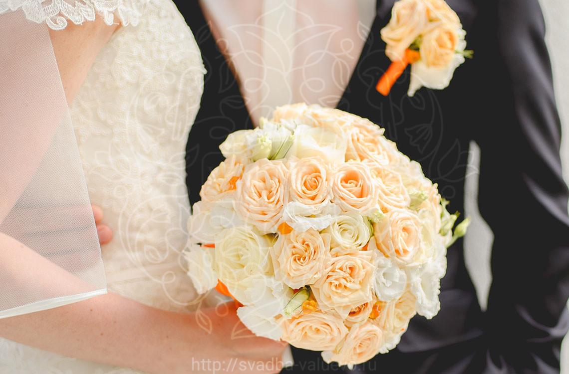 Букет апельсиновая свадьба