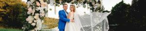 Яблочно-медовая свадьба