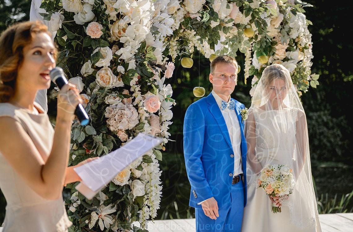 Декор для выездной регистрации брака