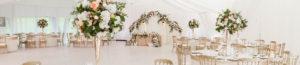 Декор свадьбы нежное золото