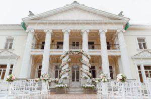 Усадьба Валуево для проведения свадьбы